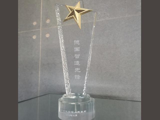 Adolf Föhl GmbH: Auszeichnung für Föhl China
