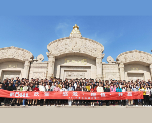 Adolf Föhl GmbH: Teambuilding China
